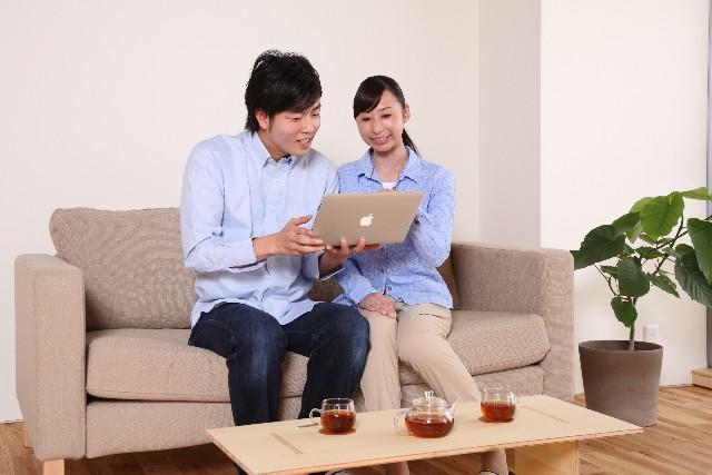 住宅取得の第1歩!インターネットで情報検索!