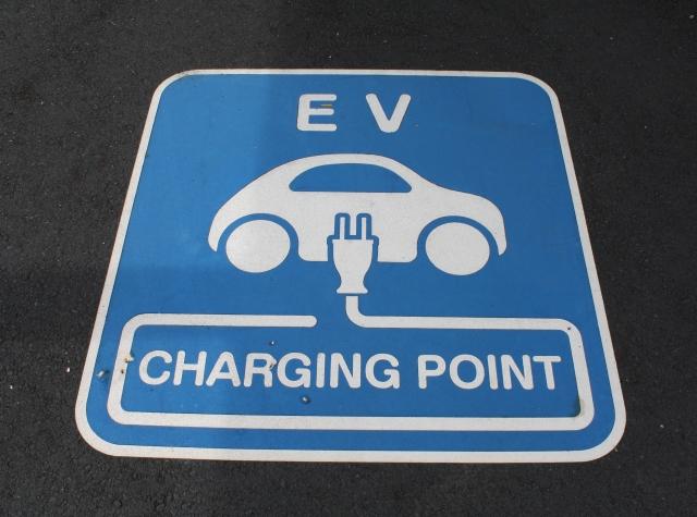 電気自動車専用ガソリンスタンドの表示