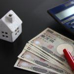 1500万円の家と2500万円の家。1000万円の違いは何?