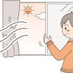住宅の24時間換気と3種類の換気方法を徹底解説!
