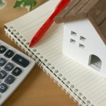 住宅のポイントは金利!過去、最低金利をまた更新しました!